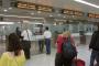 最新加拿大入境指南 - 流程,经验和案例
